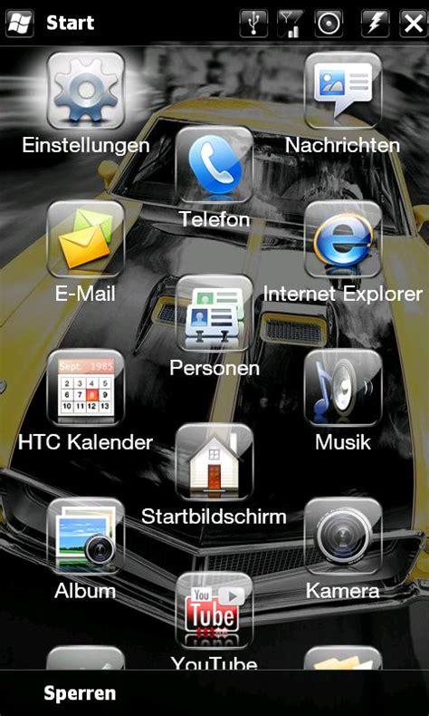 htc hd2 apps htc hd2 themes zitoun metro v 1 v 2 htc hd2 themes