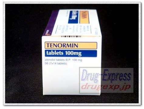 eliquis 25 mg film coated tablets summary of product drug express online drug shop tenormin film coated