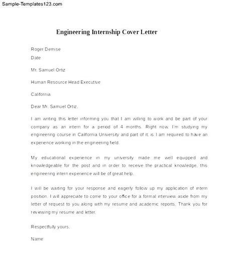 engineering internship cover letter sle templates