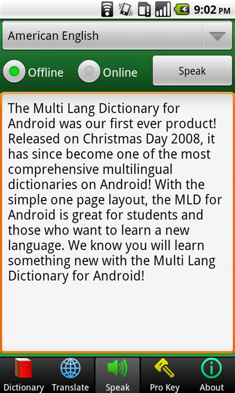 android pattern dictionary iphone like design in multi lang dictionary 4 3 0 for