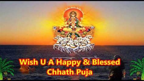 chhath maiya wallpaper chhath puja 2016 dates vrat vidhi significance benefits