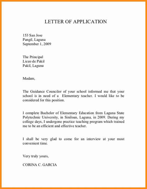 Simple Application Letter For 5 simple application letter sle musicre sumed