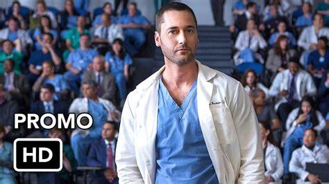 new amsterdam nbc change the system promo hd ryan eggold medical drama series s 233 ries e