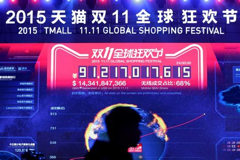 singles day in china 2015 internchina alibaba brought in 1 billion during the first 8 minutes
