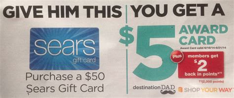 Can Sears Gift Cards Be Used At Kmart - free 5 award card from kmart sears when buying kmart sears gift cards frequent miler