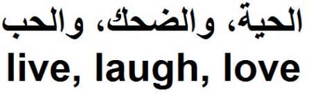 live laugh love origin live laugh love on tumblr