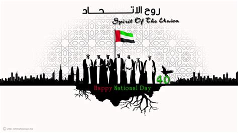 national day download uae national day wallpapers gallery