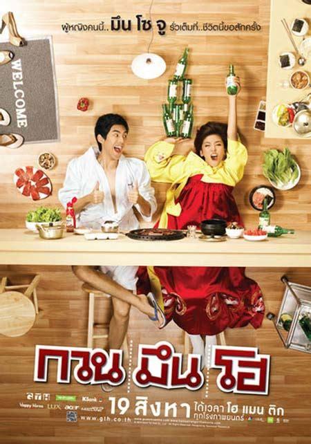film drama korea hot shot korea emerges as film location spot the korea times
