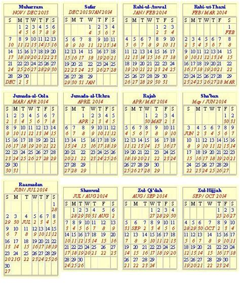 Calendrier Islamique 2015 Pdf 25 Best Ideas About Islamic Calendar 2014 On