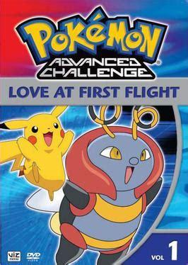 list of infinite challenge episodes wikipedia the free list of pok 233 mon advanced challenge episodes wikipedia