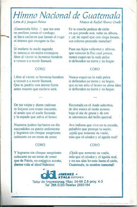 himno pascua 2016 nuvel estatal himno pascua 2016 nuvel estatal letra himno de el salvador