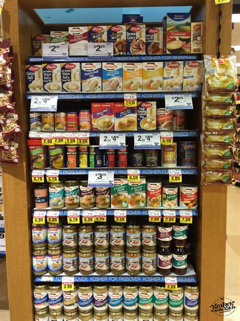 Gift Cards Available At Ralphs - ralphs kosher passover tour review giveaway kosher in the kitch