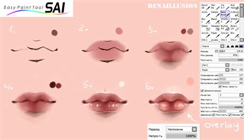 watercolor mouth tutorial lips tutorial by renaillusion on deviantart