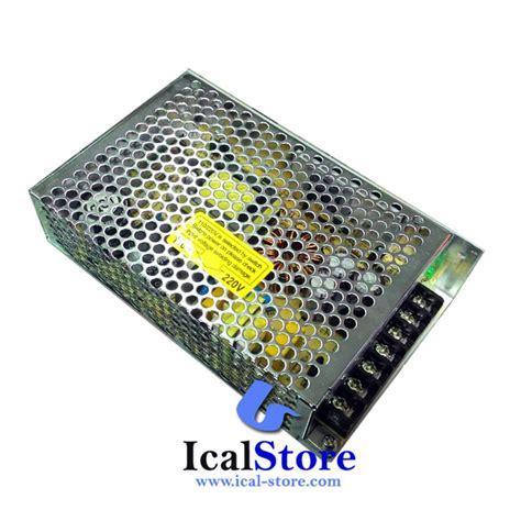Best Quality Power Supply Hse 5 Volt 8 Ere power supply hse dc 12 volt 10 ere ical store ical