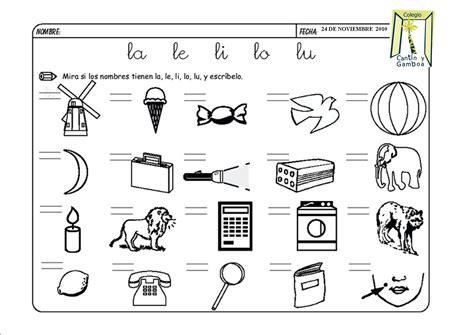 imagenes que empiecen con la letra lo a continuaci 243 n os dejo algunas fichas para el aprendizaje