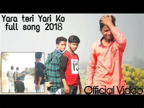 download channa mereya new song downlllll search yara teri yari ko and download youtube to mp3 music