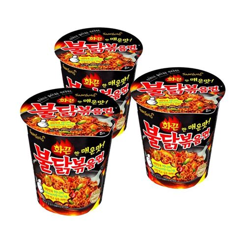 Samyang Chicken Ramyeon 2 66 best international noodles ramen ramyun ramyeon images