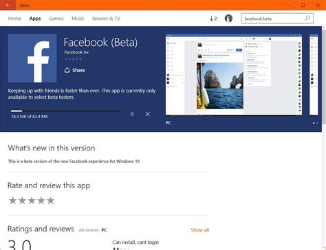 install windows 10 beta facebook beta for windows 10 now available in the store