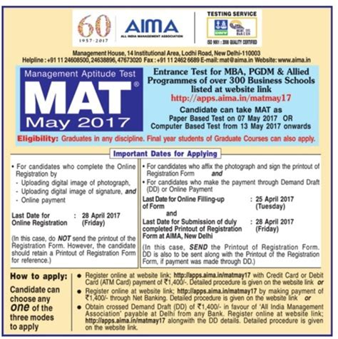 Mat For Mba 2017 Date by Management Aptitute Test Mat 2017 Apply By April 25