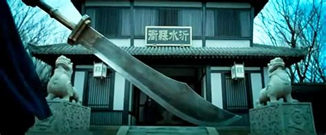 the lost trailer official 2011 new trailer for upcoming the lost bladesman martial arts
