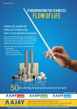 Ajay Plumbing by Manufacturer Of Plumbing Pipes Upvc Pipes And Fittings By Ajay Pipes Ahmedabad