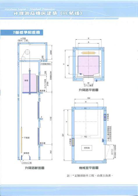 superliner floor plan floor plan passenger car free home design ideas images