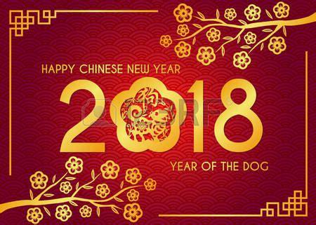 new year 2018 catering vector tẠt 2018 mẠu tuẠt â thæ viá n ä á há a