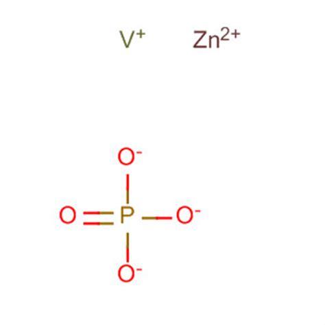 cas   vanadium zinc oxide phosphate suppliers