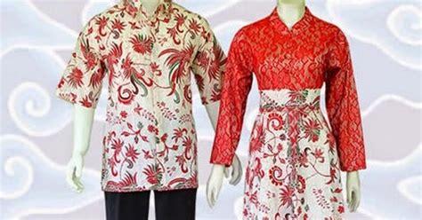 Kemeja Koko Pria Modern Trendi Terkini Csd 03 Ungu baju batik muslim modern murah
