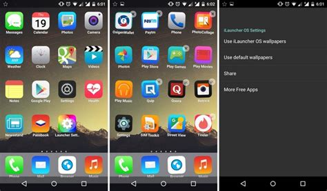 iphone launcher for android how to make your android look like an iphone without root
