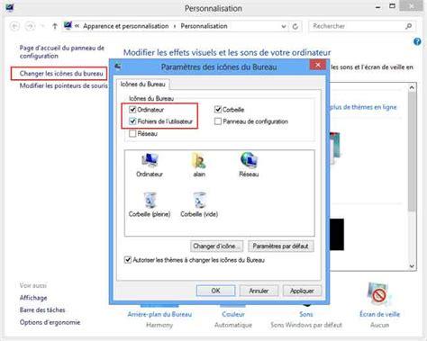 icone bureau windows 8 windows 8 configuration aidewindows