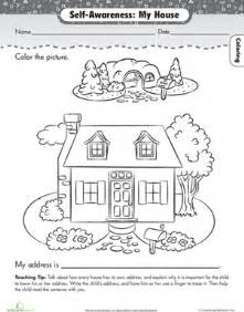 home design worksheet about me my house worksheet education
