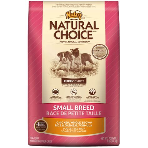 nutro small breed puppy nutro choice small breed chicken whole brown rice oatmeal puppy 8 lb