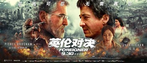 the foreigner 2017 imdb the foreigner movie poster 12 of 14 imp awards