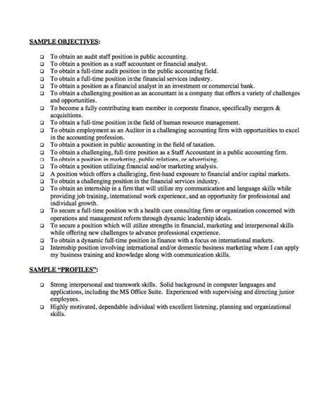 objective statements finance resume objective statements exles http