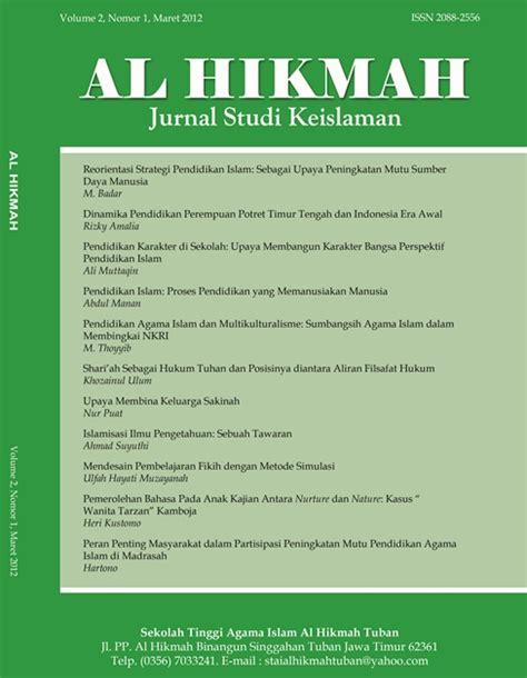 format makalah ieee upaya membina keluarga sakinah al hikmah jurnal studi