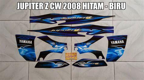 Jual Jupiter Z Cw jual striping jupiter z cw 2008 hitam biru idola