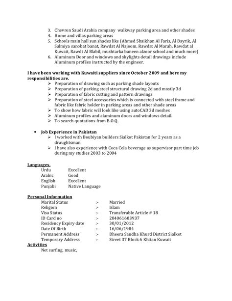 junior draftsman cover letter mfacourses719 web fc2 com