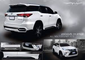 fortuner car new model price new toyota fortuner 2014 new model release date and price