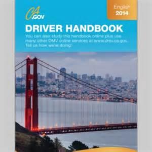 California Manual Dmv California Driver Practice Tests Road Signs Free
