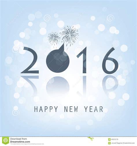 bonne 233 e toute l best 28 bonne 233 e wishes new year 2016 date 28 images 16 fonds d 233 cran pour carte de