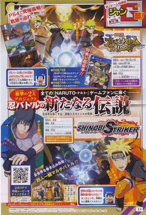 Kaset Ps4 Shippuden Ultimate Trilogy ultimate trilogy and to boruto shinobi striker announced for ps4