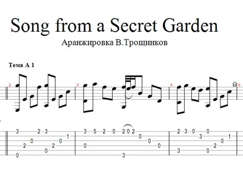 secret tabs song from a secret garden notes tabs for guitar