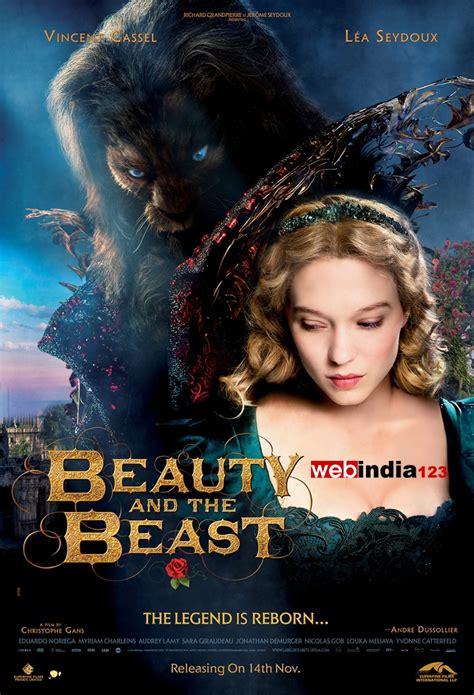 beauty   beast  hollywood  trailer