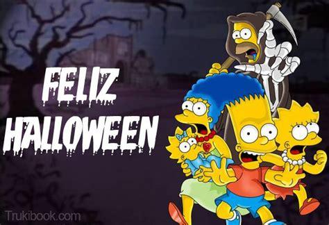 imagenes de juegos para halloween imagenes para halloween dia de las brujitas trucos