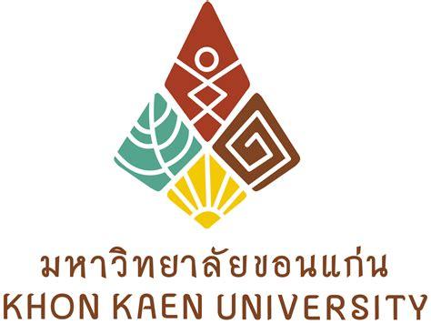 kku branding
