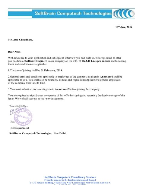 appointment letter format software engineer atul appointment letter