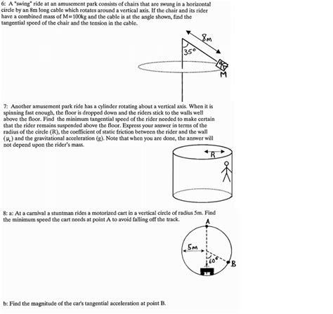 swing ride physics physics archive june 20 2014 chegg com