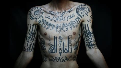 tattoo against islam religion getting inked the islamic perspective on getting tattoos