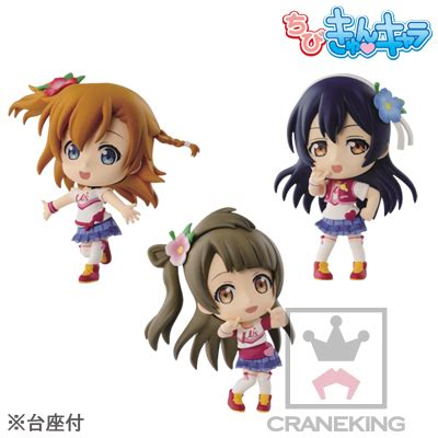 9pc Figure Live Chibi A School Idol Project Va021 Live School Idol Project Chibi Kyun Chara Itakon It
